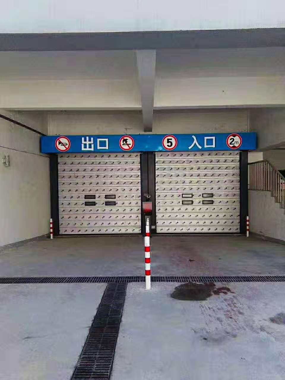大汗嘉园小区地下停车场
